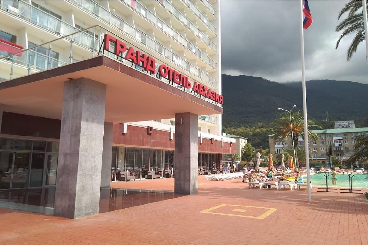 (c) Abkhazia-grand-hotel.ru
